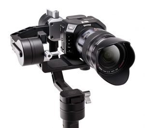 Gimbal on white
